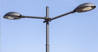 Wysięgniki lamp ulicznych