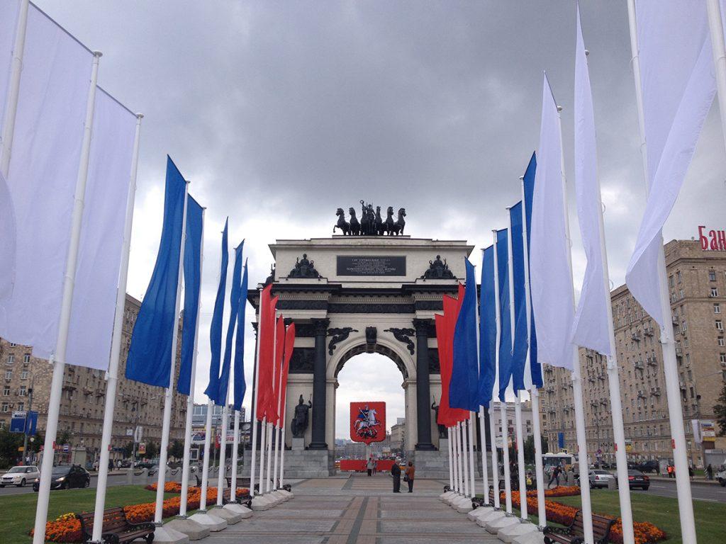 Flagi państwowe Pokłonna Góra – Moskwa, Rosja